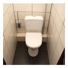 ремонт туалетов в Чебоксарах